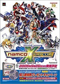Banda sonora del Namco X Capcom