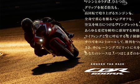 Honda Cbr600rr 2021 1