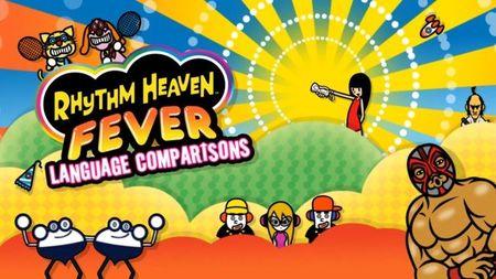 'Rhythm Heaven Fever'. Diferencias entre las versiones japonesa y norteamericana en distintos vídeos. ¿Con cuál os quedáis?