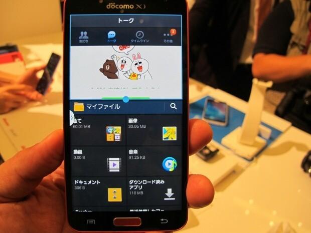 Foto de Samsung Galaxy J (2/4)
