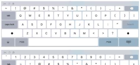 ¿Más pistas del iPad Pro? iOS 9 tiene un nuevo teclado escalable