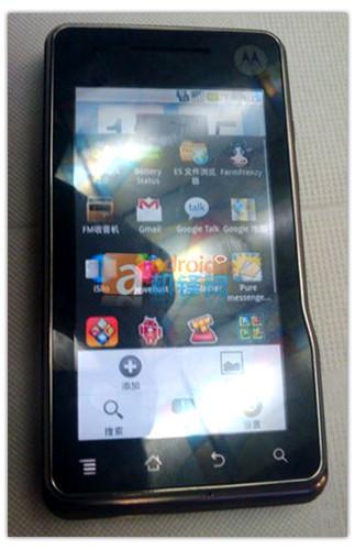 """Nuevos dispositivos Android de Motorola: Sholes Tablet, un nuevo Droid y """"LaJolla"""""""