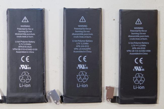 batería iOS 11