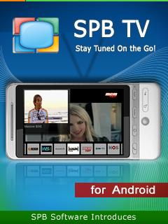 SPB TV for Android te permite ver la televisión en el móvil