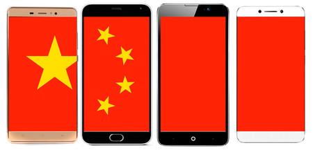 Móviles chinos Android: ¿quién es quién? (Parte II)