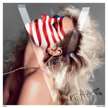kesha-v-magazine