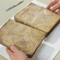 De cómo perdimos siglos de avance científico porque unos monjes decidieron borrar un libro de Arquímedes