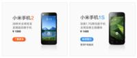 Xiaomi: cómo no se debe lanzar un nuevo teléfono, ¿o sí?