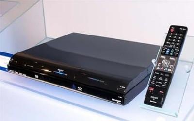 BD-HP1, el Blu-Ray de Sharp