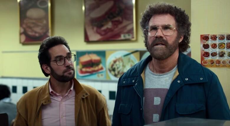 Tráiler de 'The Shrink Next Door': Will Ferrell y Paul Rudd protagonizan la nueva serie de Apple TV inspirada en una historia real