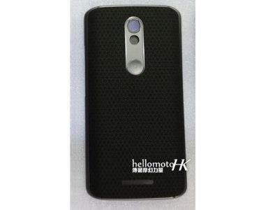 El Droid 2015 de Motorola muestra su parte trasera