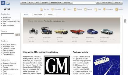 Tú puedes escribir la historia de General Motors