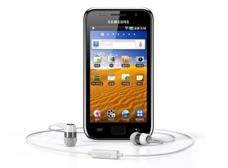 Samsung anuncia un reproductor multimedia basado en el Samsung Galaxy S