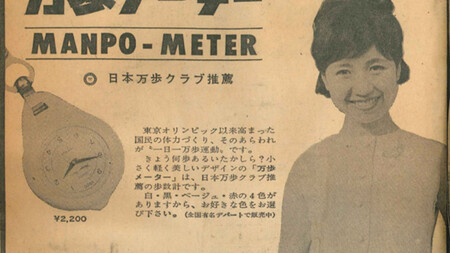 Los 10.000 pasos al día son un mito: cómo una campaña japonesa mal traducida conquistó el mundo