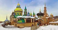 El templo en el que hay representadas 12 religiones simultáneamente