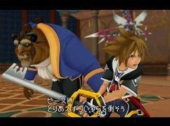 Lista de juegos que se mostrarán en la Square Enix Party 2005