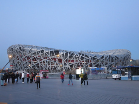Estadio olimpico beijing
