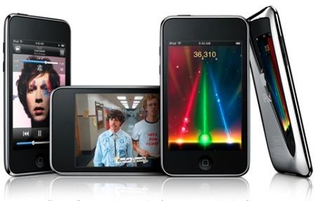Nuevo iPod Touch 2G: ¿Una nueva consola portátil?