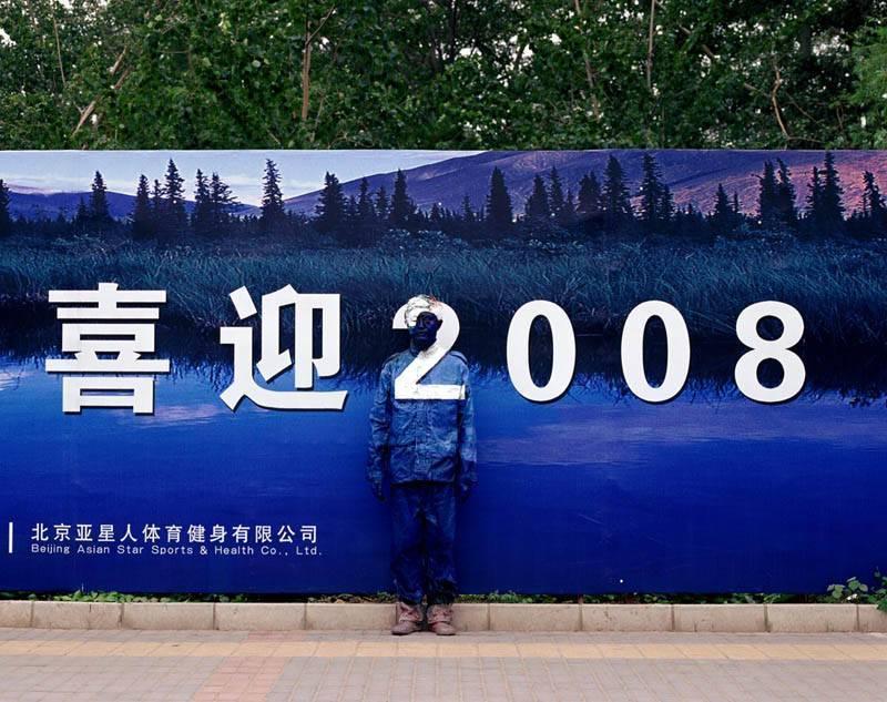 Foto de Hiding in the City: el hombre invisible. Liu Bolin (18/50)