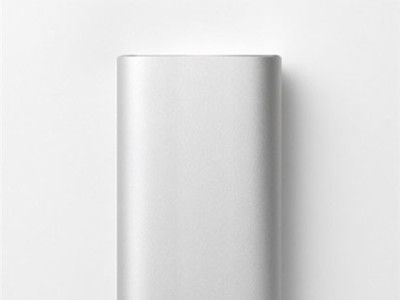 Ésta es la batería externa con la que Xiaomi quiere romper el mercado