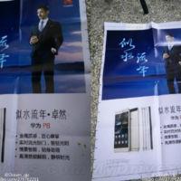 El Huawei Ascend P8 vuelve a dar la cara en una nueva filtración antes de su presentación