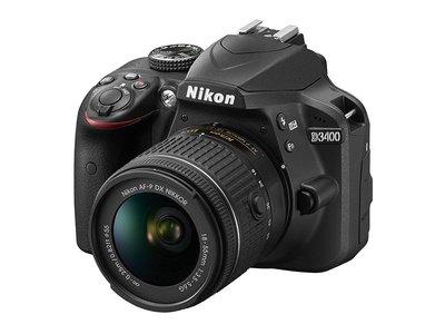 Un poquito más barata: la Nikon D3400 con el 18-55 estabilizado, cuesta ahora 382,50 euros en eBay