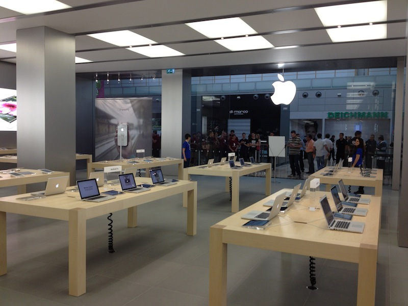 Apple Store Nueva Condomina