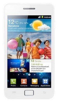 La familia Samsung Galaxy S2 crece: color blanco y teclado QWERTY