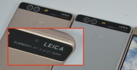 La cámara del Huawei P9: 12 megapíxeles f/2.2 firmados por Leica