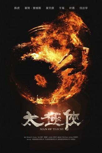Imagen con el cartel de 'Man of Tai Chi'