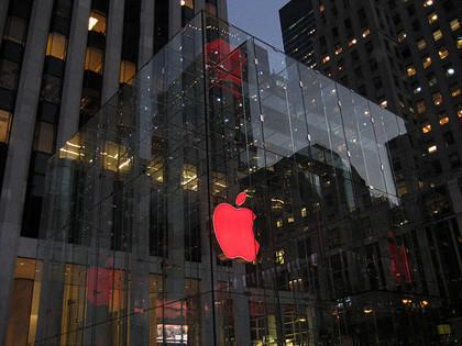 Imagen de la semana: (Apple)<SUP>RED</SUP>