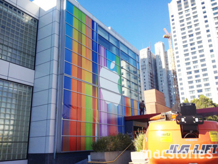 Yerba Buena Center iPhone 5 keynote