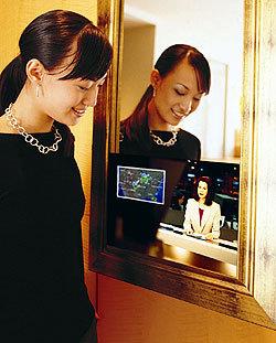 mirror_tv_main.jpg