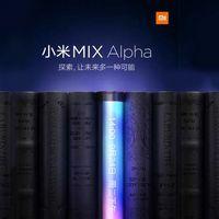Xiaomi Mi MIX Alpha: todo lo que creemos saber sobre el gama alta más ambicioso de Xiaomi