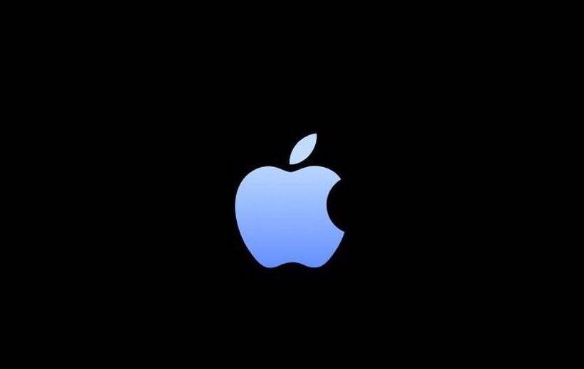 El hashflag del #AppleEvent cambia de diseño y podría dar pistas de un MacBook Pro Sierra Blue