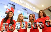 LG entrará en el juego del hardware con procesadores de ocho núcleos