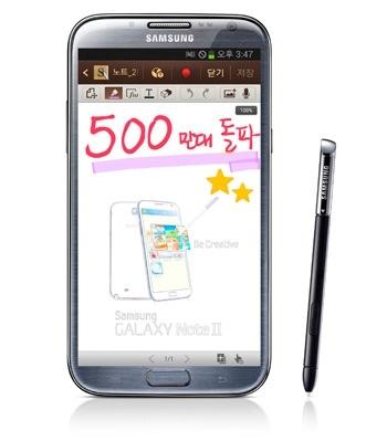 El Galaxy Note II gusta: ya son cinco millones de unidades distribuidas