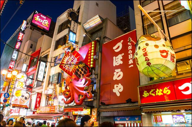 (Foto 13_Osaka Dotombori)