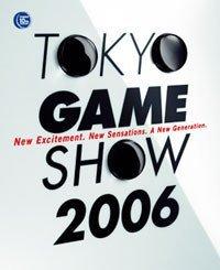 Tokyo Game Show 2006: fechas confirmadas