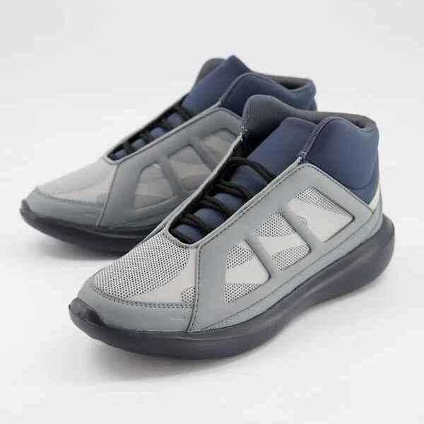 Zapatillas de deporte grises con paneles de goma de ASOS DESIGN