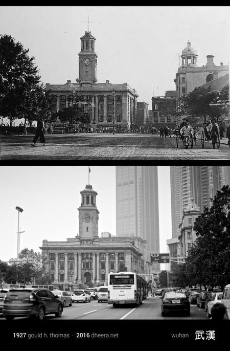 China Antes Y Ahora 3