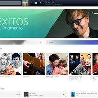 Amazon Music Unlimited llega a España con más de 50 millones de canciones, app para móvil y tarifas familiares