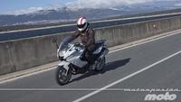 BMW F 800 GT, prueba (conducción en autopista y pasajero)
