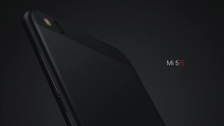 Foto de Xiaomi Mi5c (11/16)