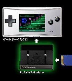 Play-yan Micro: transforma tu consola Nintendo en un reproductor multimedia