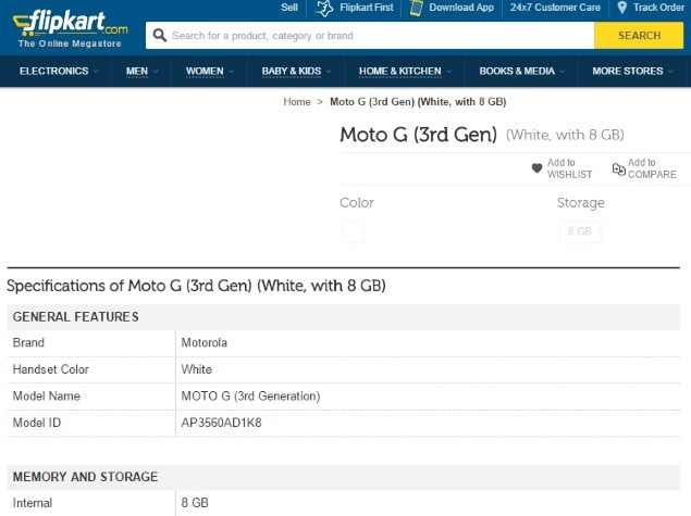Moto G Filtr
