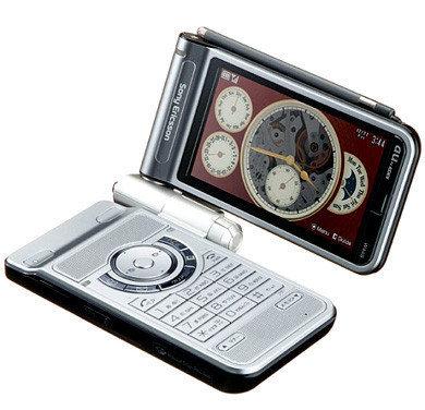 Sony Ericsson W44S para Japón