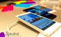 Primeras impresiones del Huawei Ascend P6, ¿es oro todo lo que reluce?