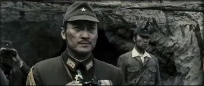 Trailer de 'Letters from Iwo Jima' de Clint Eastwood