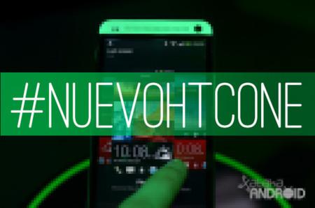 Sigue la presentación del #nuevoHTCOne al minuto en Xataka Android (finalizado)